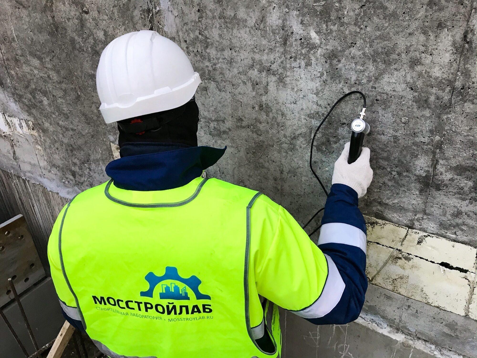 Лаборатории испытания бетона москва несъемная опалубка для монолитного керамзитобетона