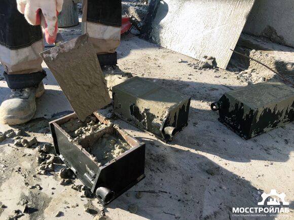 Подвижность бетонной смеси определение бетон бугульчан телефон