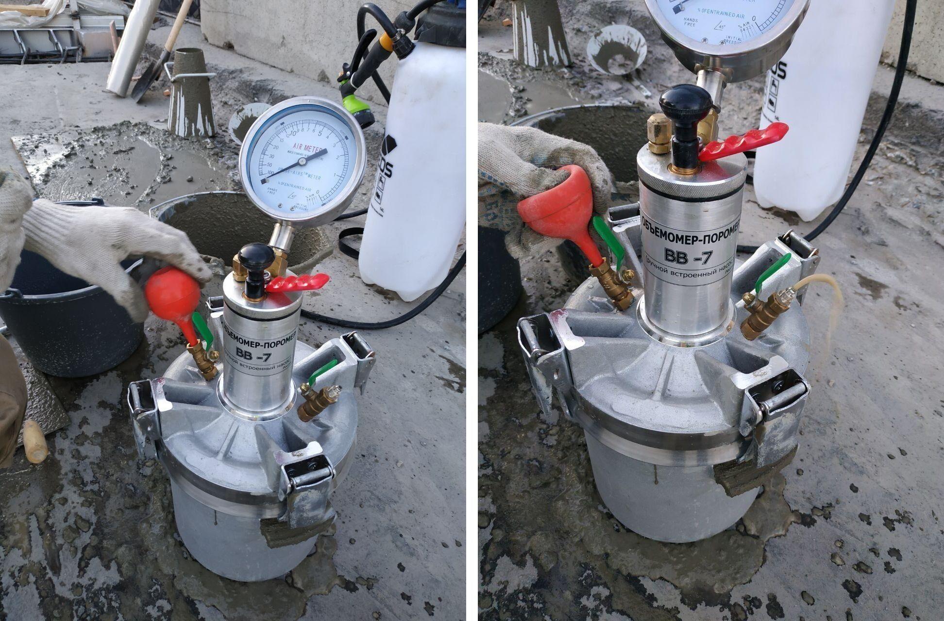 Воздухововлечение бетонной смеси замедлитель схватывания бетона купить в ростове на дону