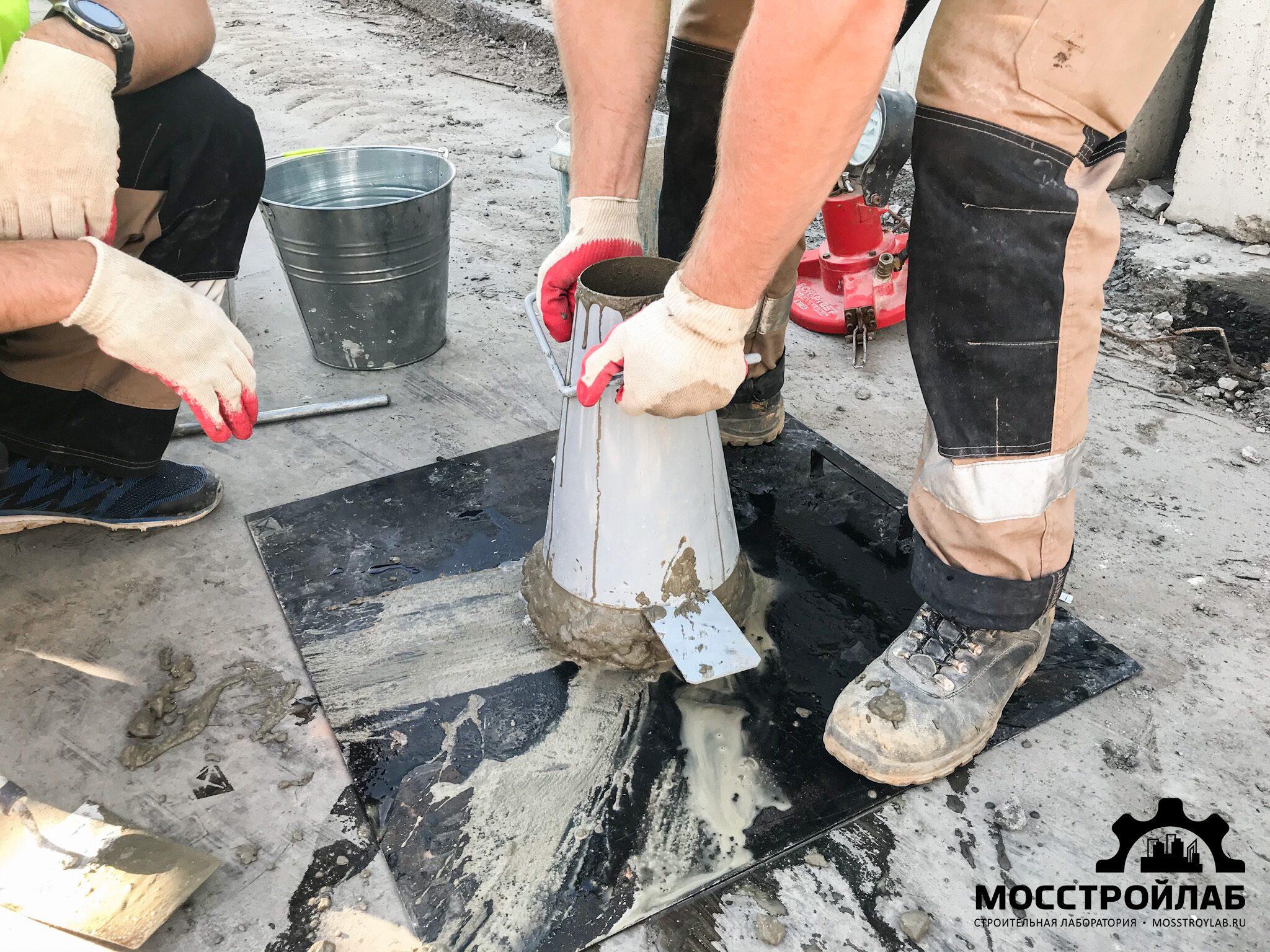 Расплыв конуса бетонной смеси гост средняя ахтуба бетон купить