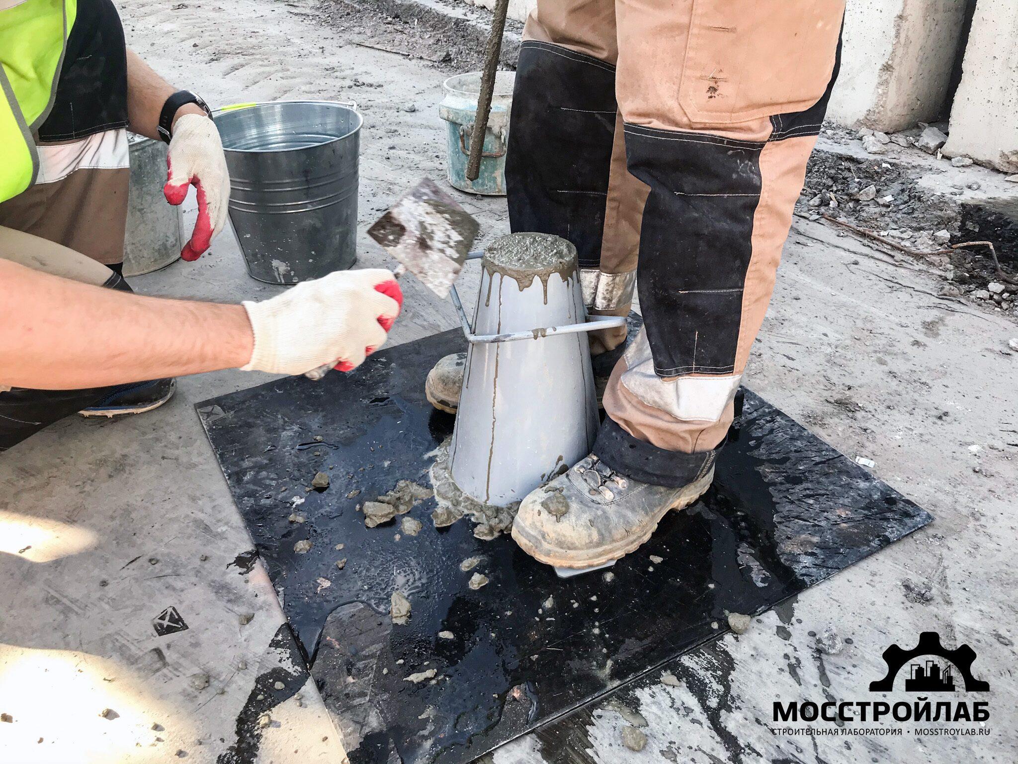 Входной контроль на бетонную смесь компоненты цемента бетонных смесей